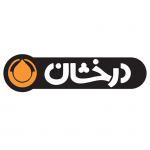 logo_derakhshan.png