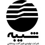 logo_shibeh.png